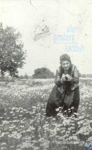 Ginsberg - Kaddish