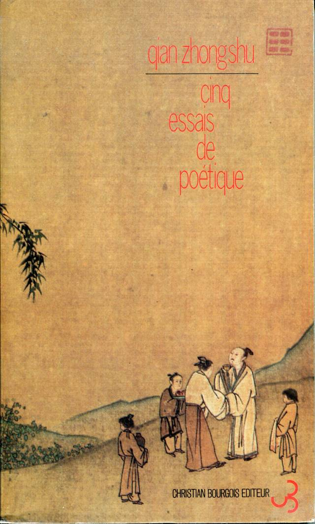 Qian Zhongshu - Cinq essais de poétique