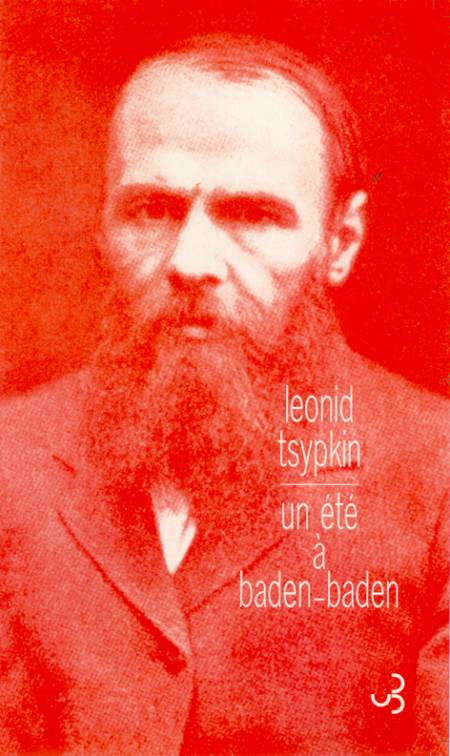 Leonid Tsypkin - Un été à Baden Baden