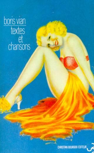 Boris Vian - Textes et chansons